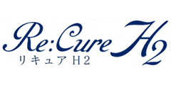 RE CURE H2 (2)